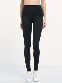Black Elastic Waist Slim Leggings