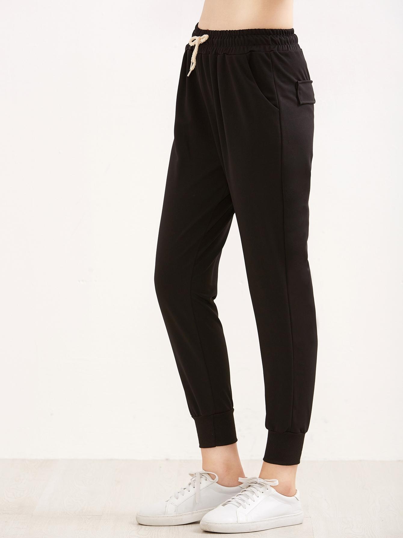 Black Drawstring Waist Pants With Pockets
