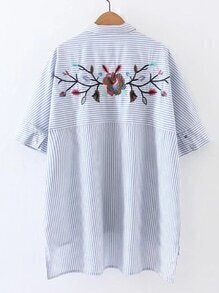 Vertical Striped Embroidery High Low Shirt Dress