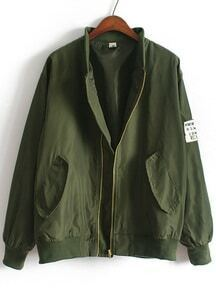 Army Green Stand Collar Pockets Loose Jacket