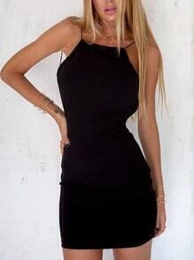 Square Neck Backless Cami Dress