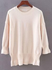 Apricot Elastic Cuff Plain Slim Sweater