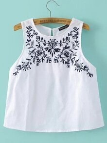White Embroidery Open Back Tank Top