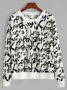 White Letters Print Sweatshirt