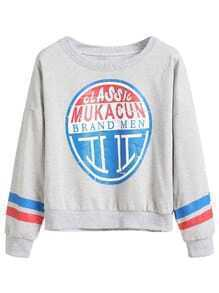 Light Grey Printed Varsity Striped Drop Shoulder Sweatshirt