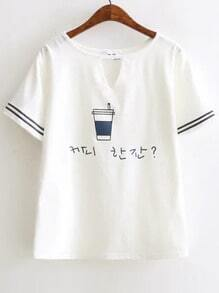 White Cup Print Cut Out Fringe Trim Tee