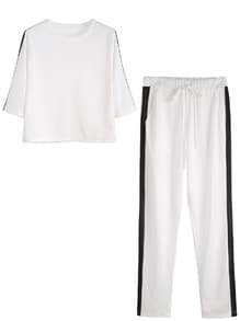 White Contrast T-shirt With Drawstring Pants
