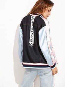 jacket160830206_1