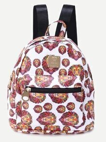 White PU Lion Print Front Zipper Backpack