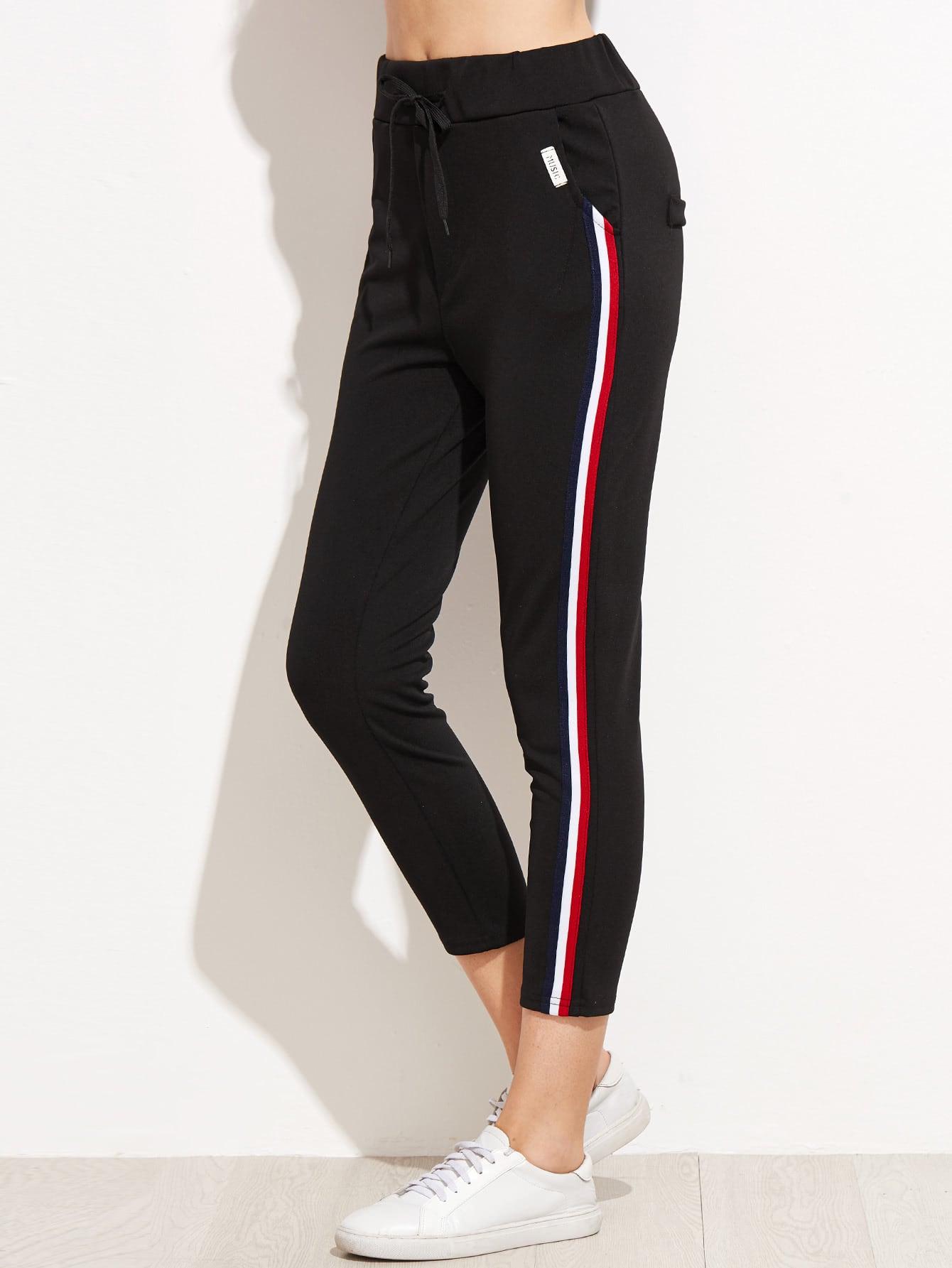 Black Striped Side Drawstring Pants Romwe