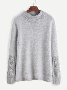 Grey Chunky Knit Contrast Fuzzy Sweater