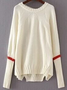 Beige Striped Trim Split Asymmetrical Sweater