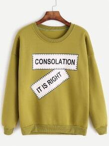 Green Slogan Print Dropped Shoulder Seam Sweatshirt