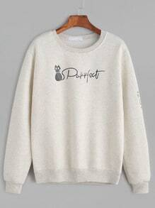 Pale Grey Cat Print Sweatshirt