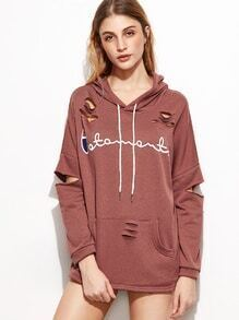 Print Drop Shoulder Ripped Drawstring Hooded Sweatshirt