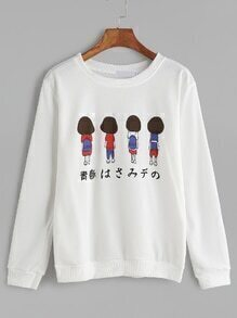 White Cartoon Print Casual Sweatshirt