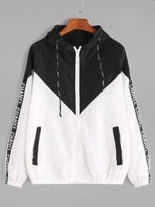 Contrast Sleeve Tape Detail Drawstring Hooded Jacket