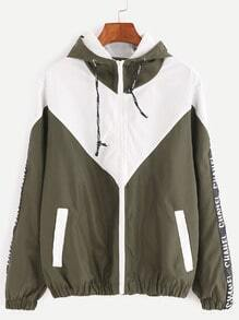 Army Green Contrast Sleeve Tape Detail Drawstring Hooded Jacket