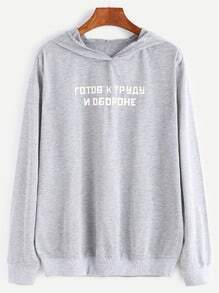 Pale Grey Letter Print Hooded Sweatshirt