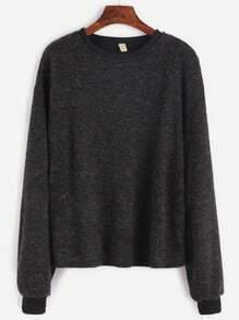 Contrast Trim Drop Shoulder Ribbed Sweater