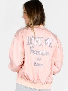Cheeky Satin Bomber Jacket BLUSH