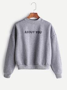 Heather Grey Letter Print Drop Shoulder Sweatshirt