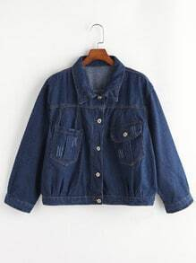 Navy Single Breasted Dual Pocket Front Denim Jacket