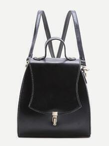 Black PU Backpack With Convertible Strap