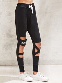 Distressed Drawstring Waist Sweatpants