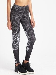 Active Graphic Print Wide Waistband Leggings