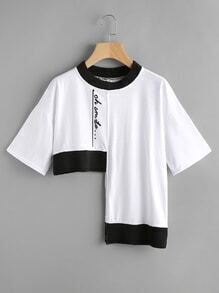 Asymmetric Raw Cut Contrast Ribbed Trim Tee